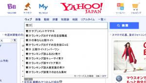 スクリーンショット(2014-08-29 10.33.02)