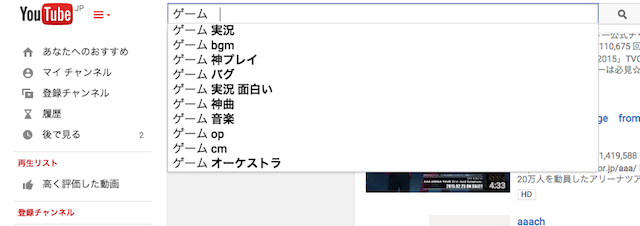スクリーンショット(2015-06-20 15.02.33)