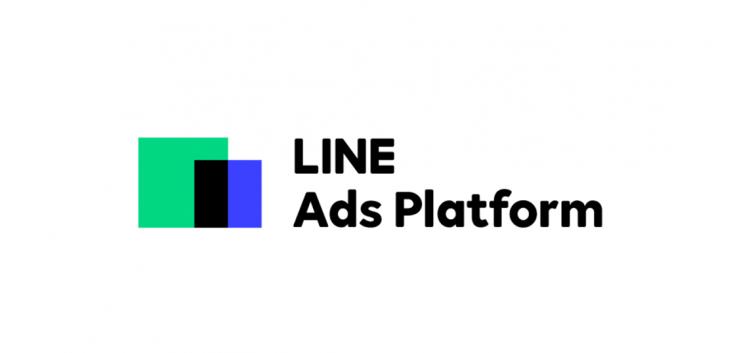 LINE ADS PLAFORM ライン広告